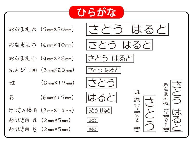 印字サンプル