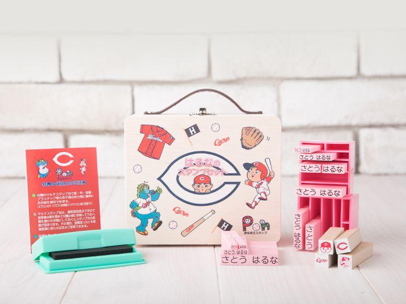 15本セット ピンク【カープ/Cマーク】