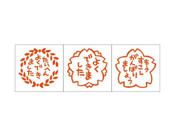 ティーチャースタンプ SS-120 定番 インク/朱色