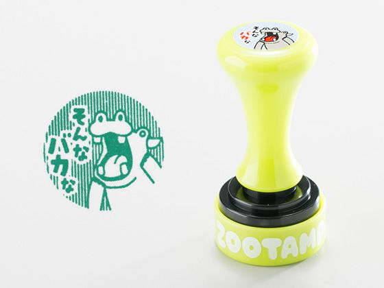 ZOOTAMP TA-ZT-8 カバ インク/グリーン